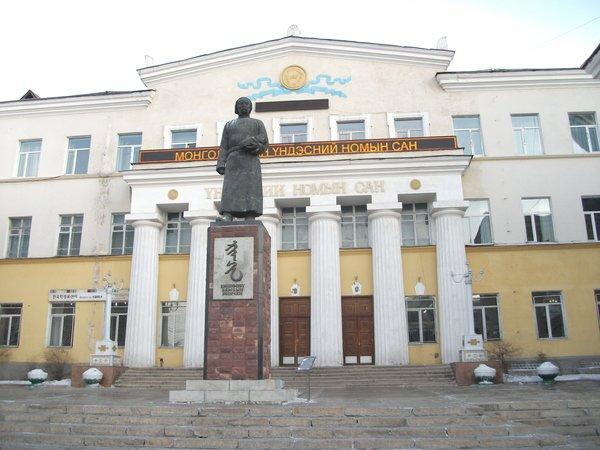 Үндэсний бичиг үсгийн баярын нээлт Монгол улсын  Үндэсний номын санд болно
