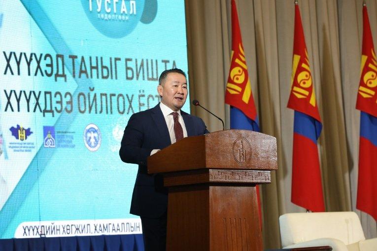 """Монгол Улсын Ерөнхийлөгч Х.Баттулга """"Гэр бүлийн үнэ цэнэ"""" зөвлөгөөнийг нээж үг хэлэв"""