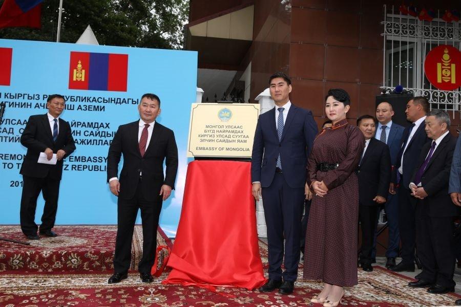 Киргиз улсад Монгол Улсын Элчин сайдын яам нээгдлээ
