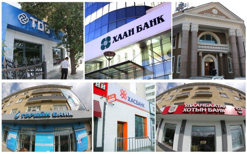 Зээлдэгчдийн холбоо: Бид иргэдийг шулан мөлжиж байгаа банк, ББСБ-уудыг шүүхэд өгнө