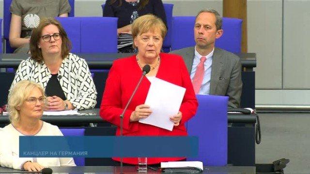 Хурлын үеэр Канцлер Ангела Меркелийн бие  тавгүйрхжээ