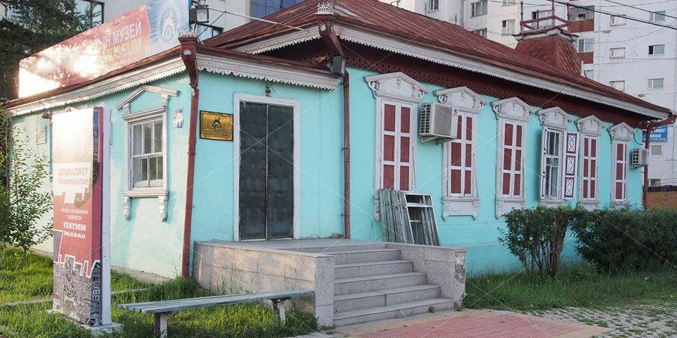 Улаанбаатар хотын музейг сэргээн засварлах хөрөнгийг шийджээ