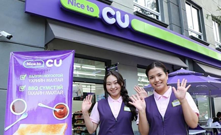 CU сүлжээ дэлгүүр эрүүл ахуйн шаардлага хангахгүй орчинд бараа бүтээгдэхүүнээ хадгалж байжээ