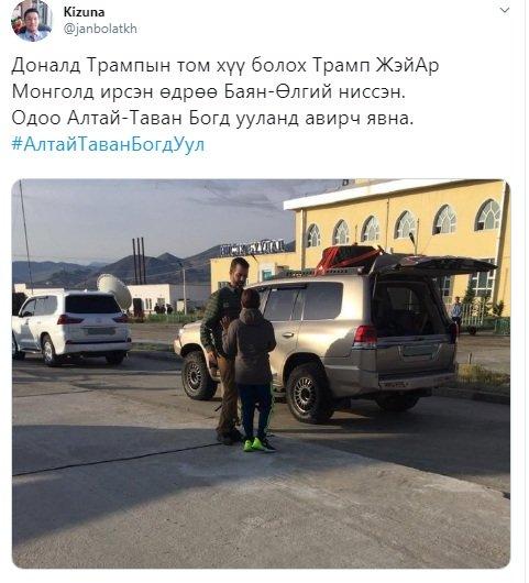Доналд Трампын том хүү  Монголд иржээ