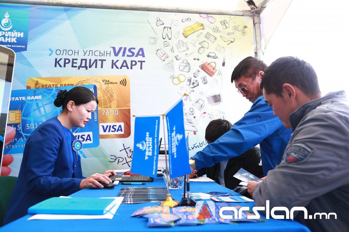 Төрийн банк Сурагчийн карт, Гялсбанкны үйлчилгээг харилцагчдадаа санал болголоо