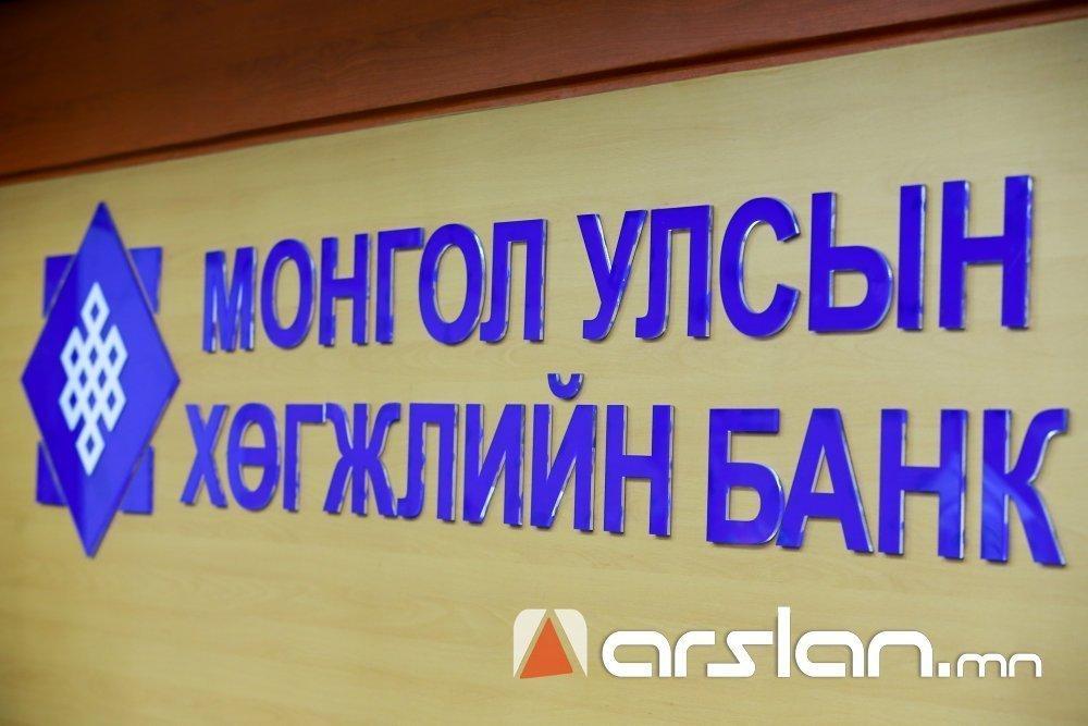 Монгол улс дахь Их Түмэн Санаачлагын Оролцогч талуудын 4 дэх удаагийн уулзалт боллоо