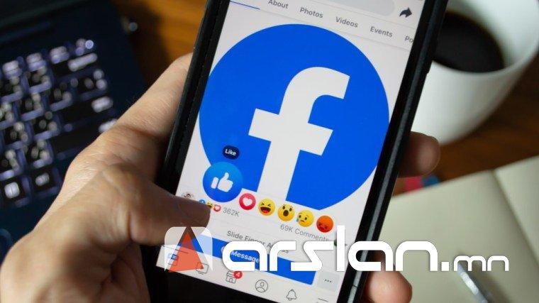 """""""Фэйсбүүк"""" лайкын тоог НУУДАГ  боллоо"""
