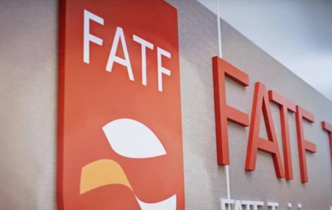 ТАНИЛЦ: ФАТФ-ын 40 зөвлөмж