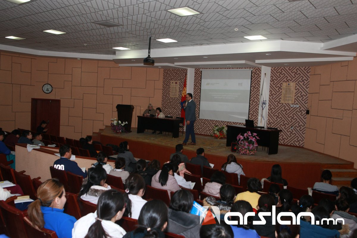 ХӨСҮТ, Монгол эм импэкс концерн хамтран олон улсын сургалт зохион байгууллаа
