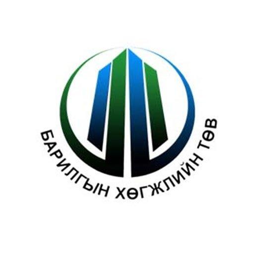 БХТ: Барилгын ажил гүйцэтгэгч байгууллагуудын АНХААРАЛД