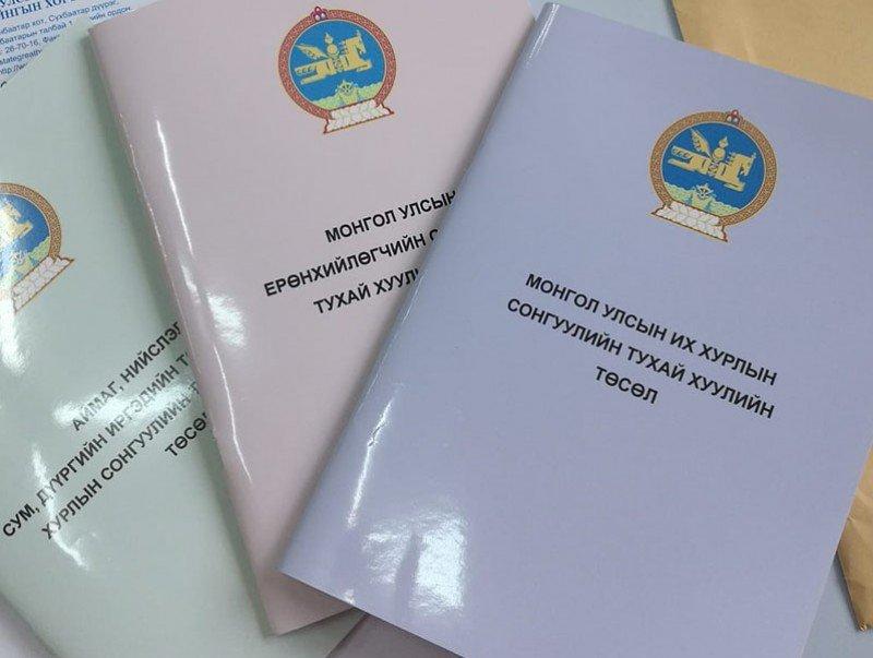 ИНФОГРАФИК: Улсын Их Хурлын сонгуулийн тухай хуулийн танилцуулга