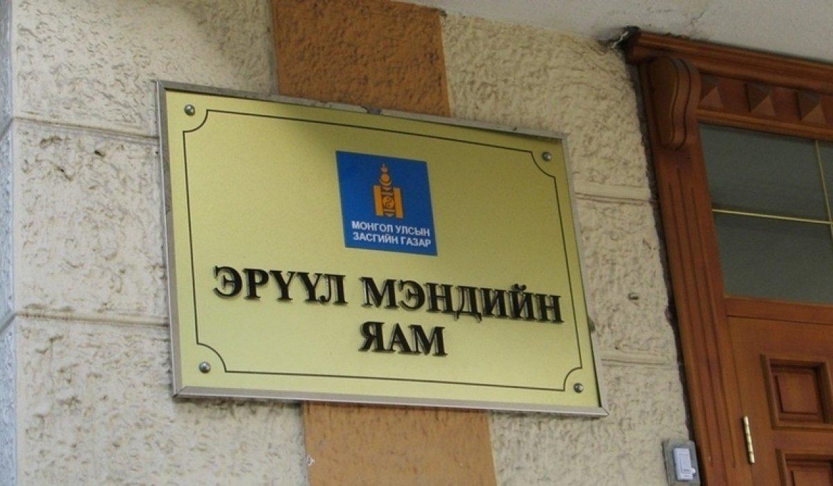 Монгол Улсад COVID-19-ийн ТАВ ДАХЬ ТОХИОЛДОЛ бүртгэгдлээ