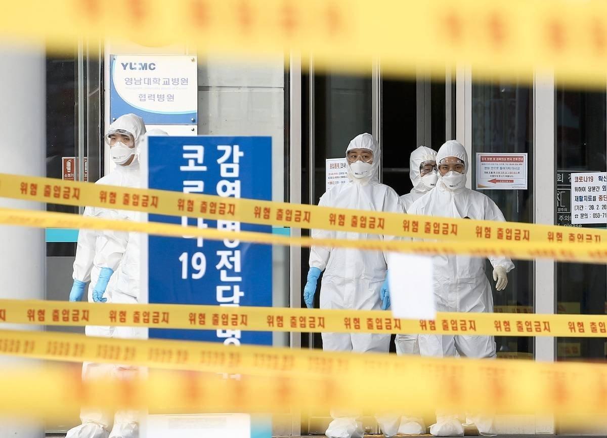 COVID-19: Өмнөд Солонгост 438 халдварын шинэ тохиолдол бүртгэгджээ