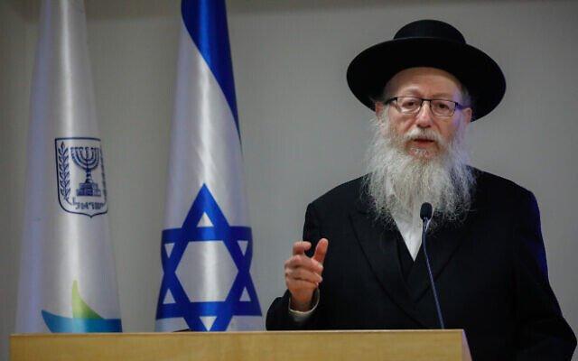 Израилын Эрүүл мэндийн сайд Яаков Лицман коронавирусний халдвар авчээ