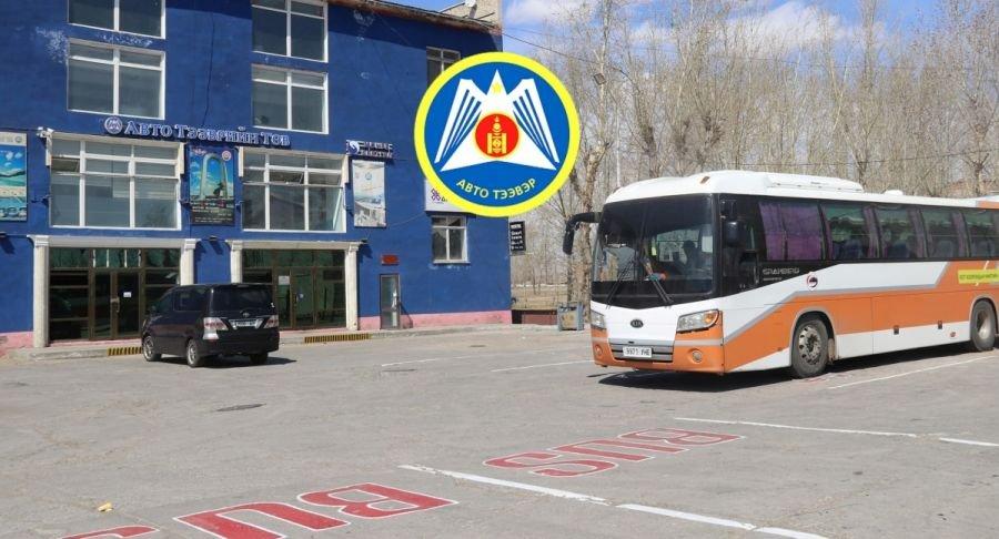 Дорнод-Улаанбаатар чиглэлийн автобусны зорчигчдыг Хэнтий аймагт тусгаарлажээ