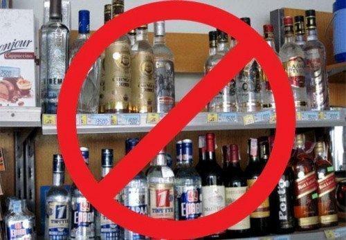 Архи, согтууруулах ундаагаар үйлчлэх, худалдахыг ХОРИГЛОЛОО
