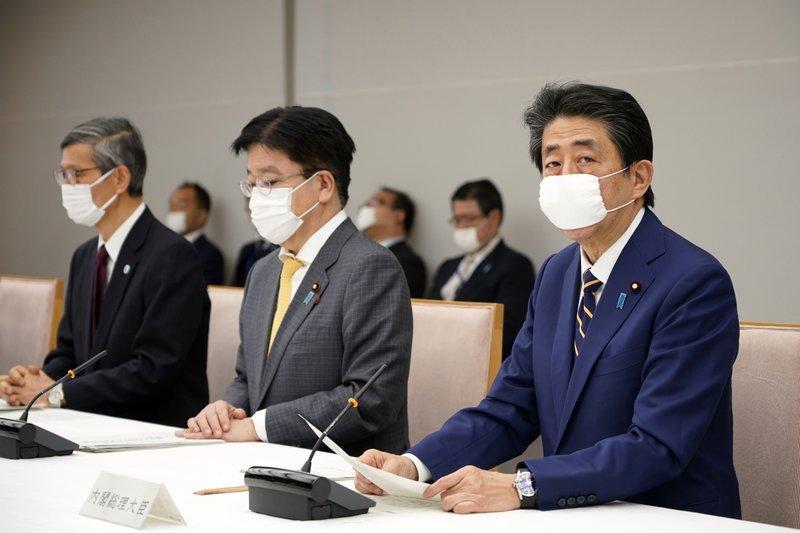 """Япон улсад """"COVID-19"""" тархалтыг хязгаарлах зорилгоор ОНЦ БАЙДАЛ зарлалаа"""