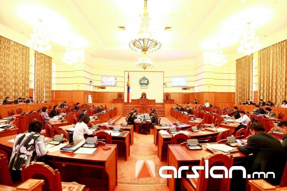 Парламент гурав дахь ГИШҮҮНЭЭ явуулав