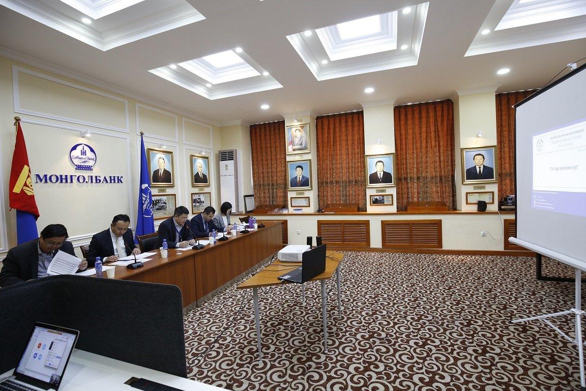 Монголбанкны нэрэмжит Эрдэм шинжилгээний хурлын 2020 оны шилдэг судалгааны ажлыг шалгарууллаа