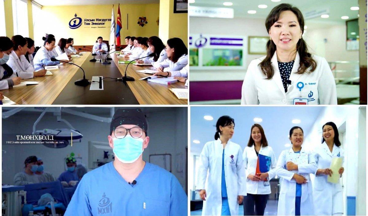 """УНТЭ: Эрүүл мэндийн салбарт анх удаа """"ЭЕРЭГ ХАНДЛАГА""""-ын урамшууллын системийг нэвтрүүлсэн"""