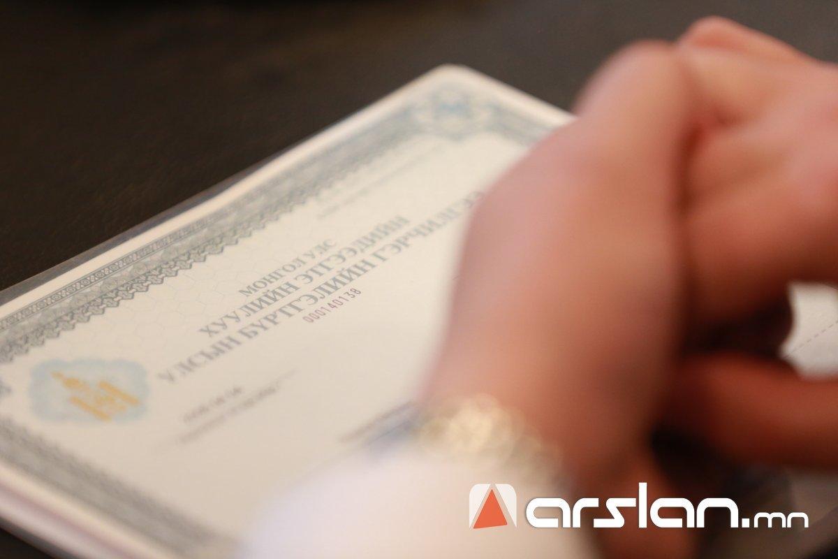 ВИДЕО: Хуулийн этгээдийн эцсийн өмчлөгчөө бүртгүүлээрэй