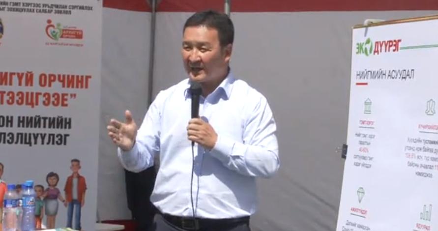 """ШУУД: Хан-Уул дүүргийн ИТХ-аас """"Архигүй орчин бүтээцгээе"""" олон нийтийн хэлэлцүүлэг хийж байна"""