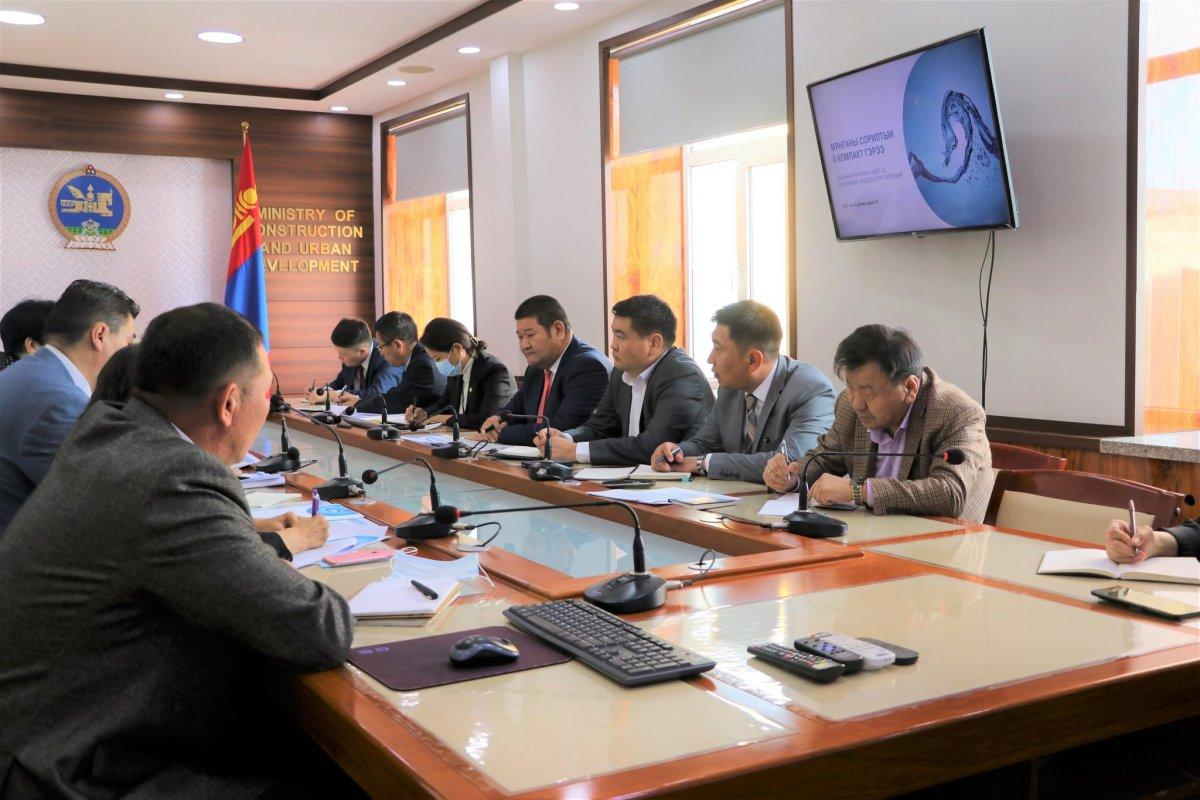 БХБ-ын сайд Б.Мөнхбаатар Монголын Мянганы сорилтын корпорацийн удирдлагуудыг хүлээн авч уулзлаа