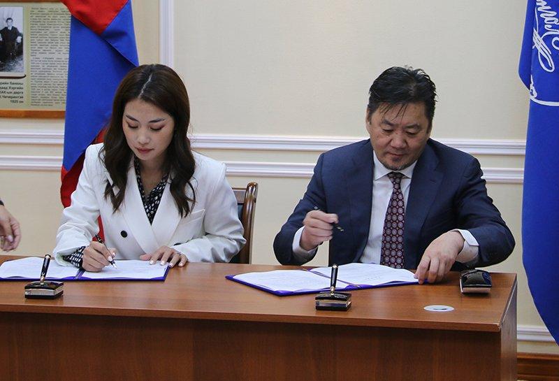 Монголбанк Харилцаа, холбоо, мэдээллийн технологийн газар хамтран ажиллана