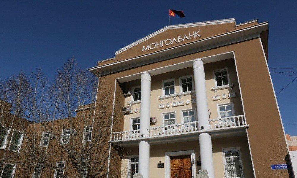 Монголын эмэгтэйчүүдийн холбооны санхүүгийн боловсрол олгох сургагч багш нарыг бэлтгэлээ