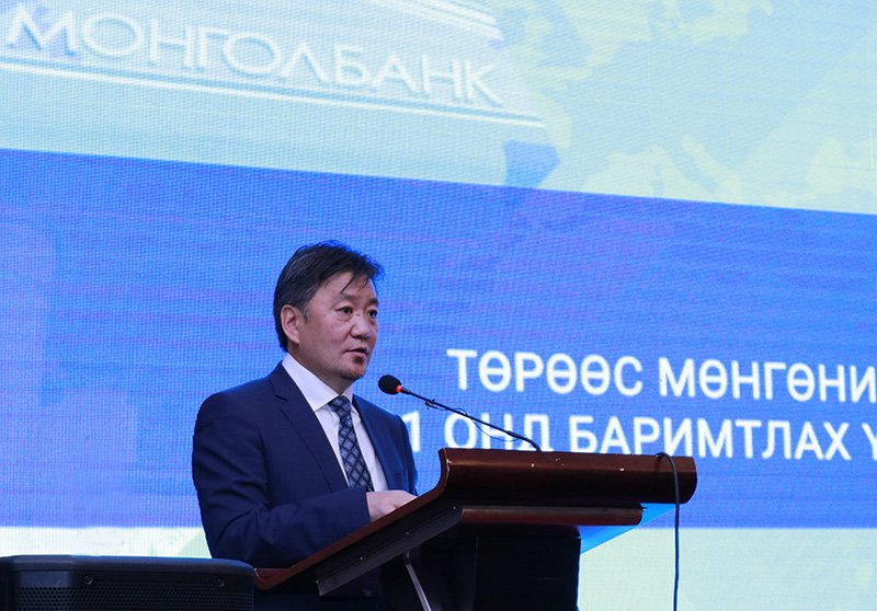 МОНГОЛБАНК: 2021 онд Монгол Улсын эдийн засаг 8-9 хувиар өснө