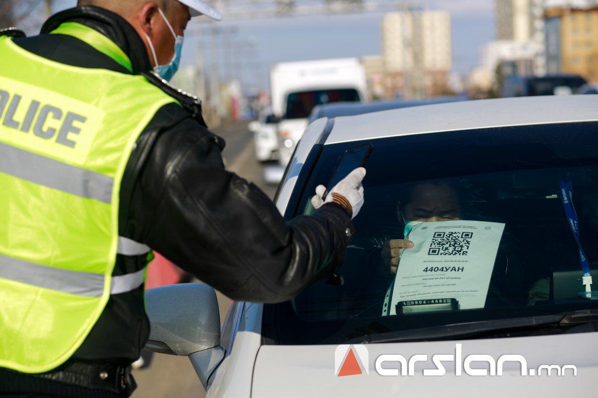 В.Отгонбүргэд: Зөвшөөрснөөс бусад тээврийн хэрэгсэлд QR кодыг байршуулж ашигласан бол ХҮЧИНГҮЙ болгоно
