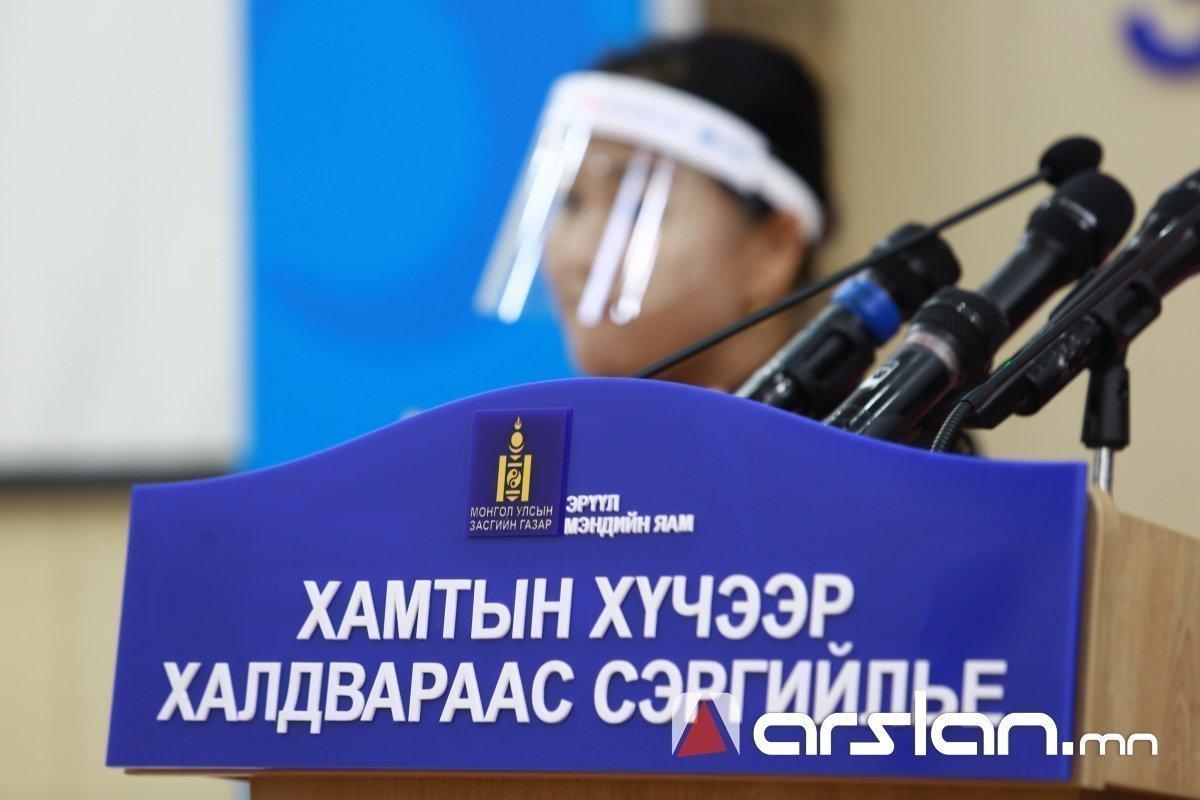 ЭМЯ: Улаанбаатар хотод 32 тохиолдол шинээр бүртгэгдлээ