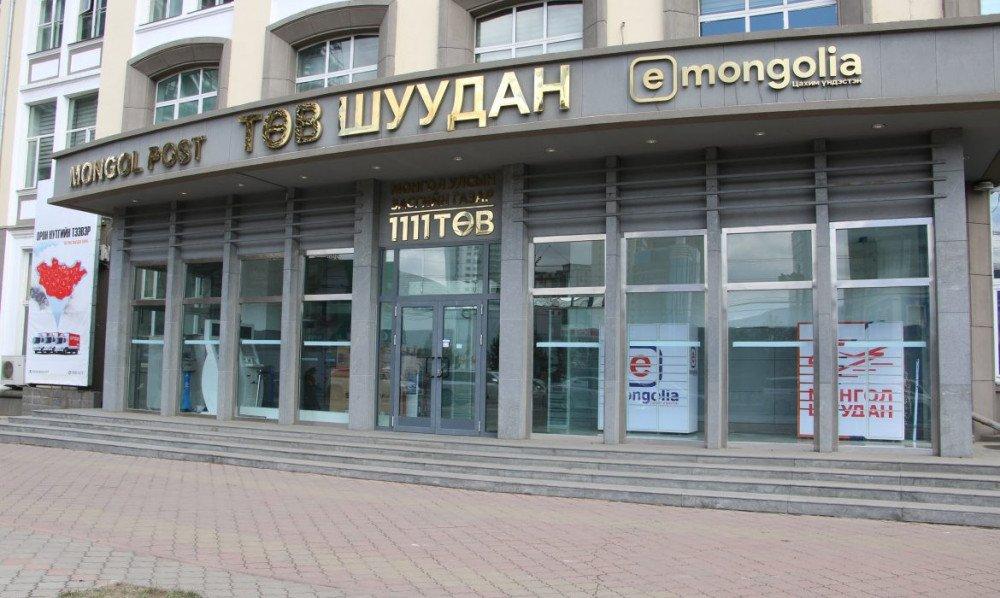 """""""Е-Mongolia"""" үйлчилгээний төв энэ ням гарагт үүдээ нээнэ"""