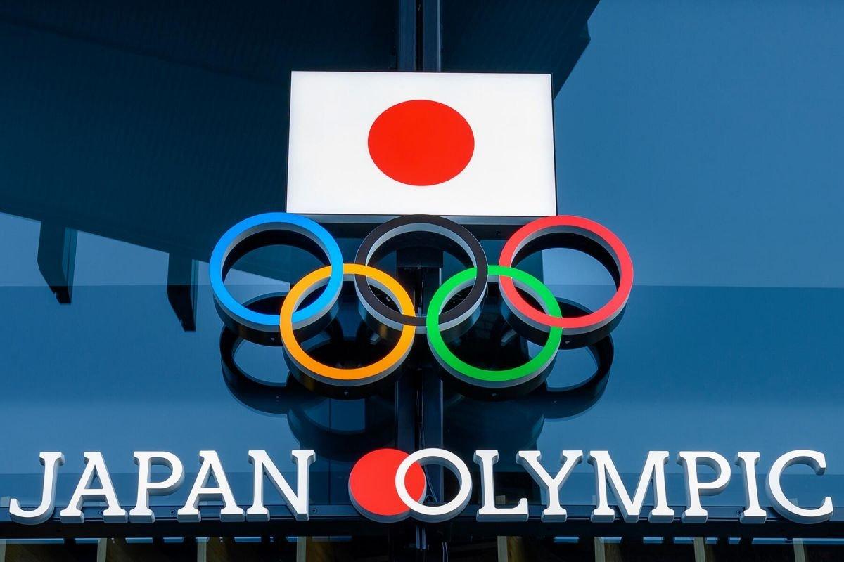 """Өнөөдөр """"ТОКИО-2020"""" олимпын хаалтын ёслол болно"""