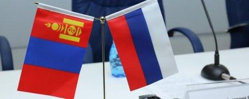 Монгол Орос улсын дипломат харилцааны шинэ зуун