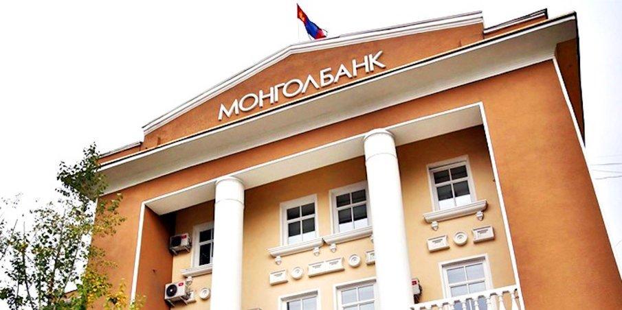 """МОНГОЛ БАНК:  Монгол Улсын зээлжих зэрэглэлийн үнэлгээг """"B"""", төлөвийг ТОГТВОРТОЙ хэвээр үлдээлээ"""