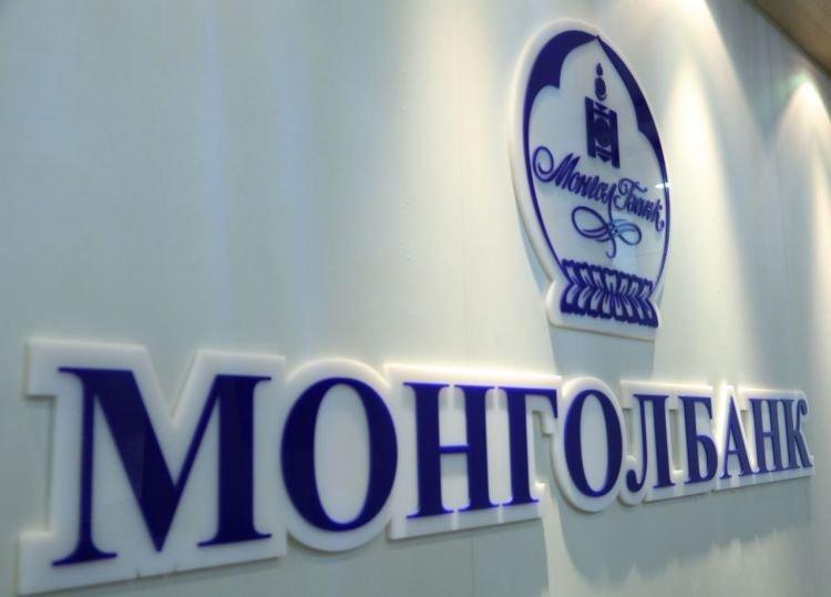 МОНГОЛБАНК: Банкуудаас ирүүлсэн саналыг 100 хувь биелүүлэв
