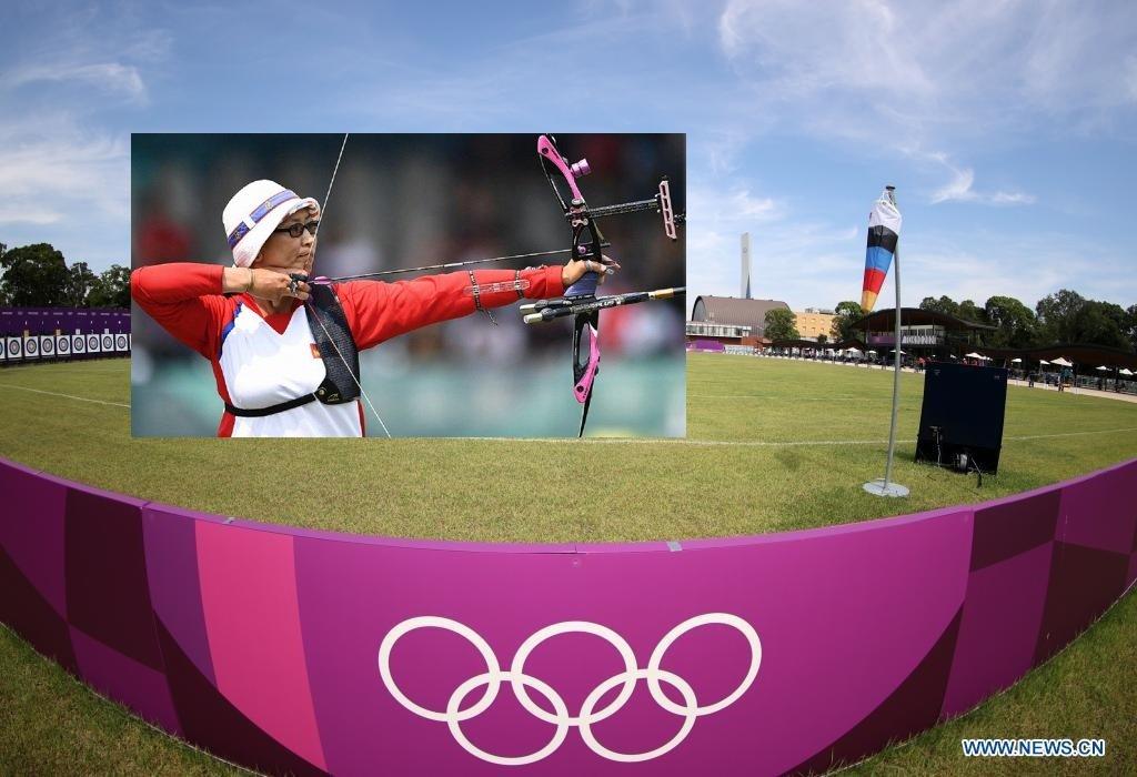 ТОКИО 2020: Олимпын наадмын БАЙТ ХАРВААНЫ тэмцээн эхэллээ