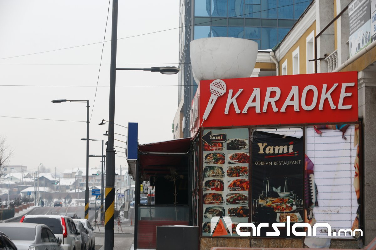 Караоке, диско, бааруудыг нээх САНАЛ гаргажээ