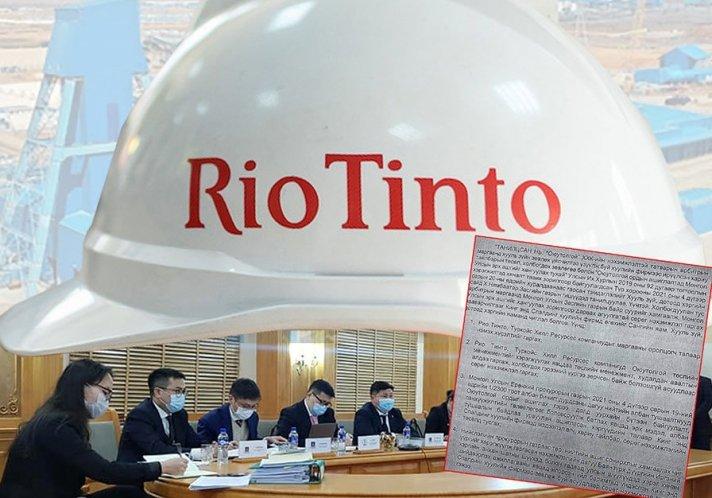 """""""Рио Тинто""""-д """"зам"""", өөрсөддөө занга тавьсан сөрөг нэхэмжлэл"""