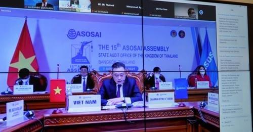 АСОСАИ-н 15 дугаар чуулга уулзалтад Үндэсний аудитын газрын төлөөлөгчид оролцлоо