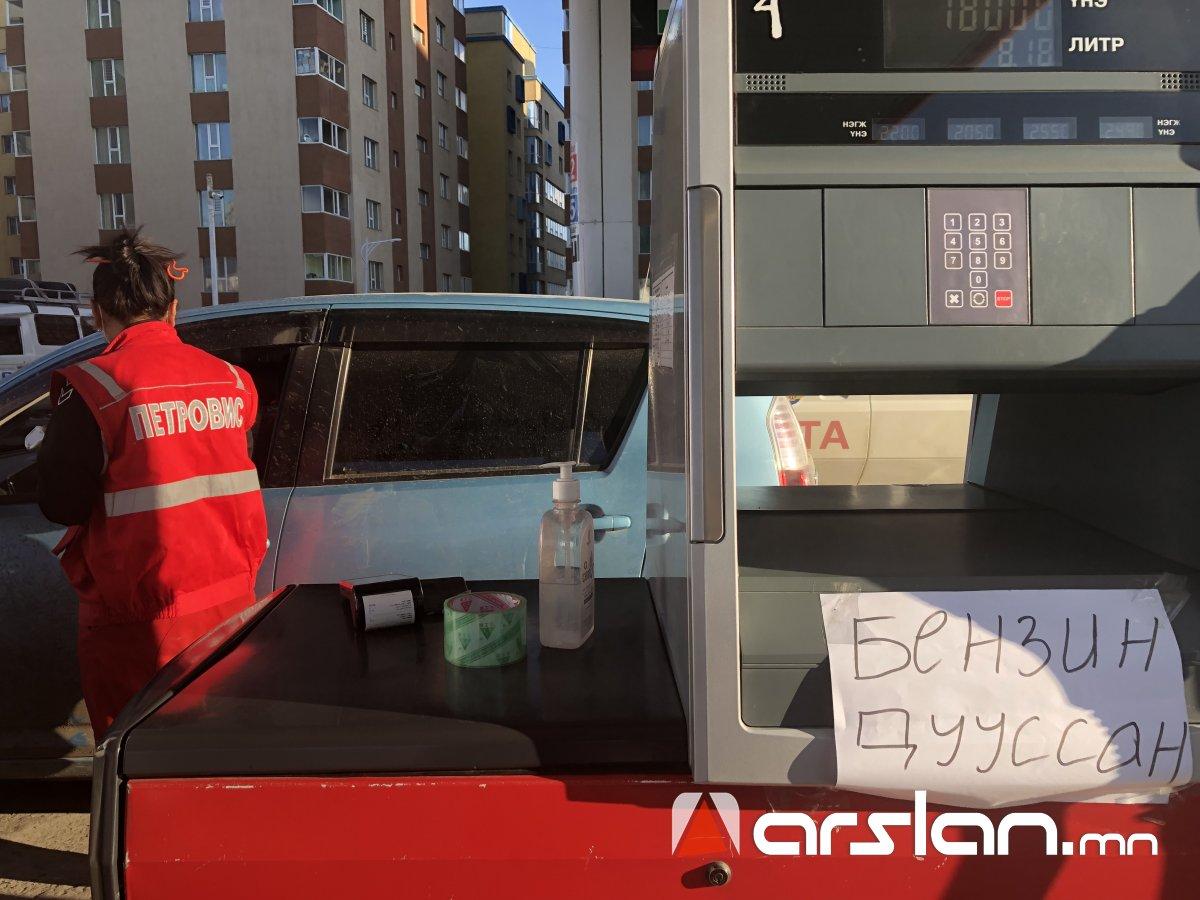 ФОТО: Шатахуун ховордож, ШТС-ууд нэг машинд 50.000 төгрөгийн квот тогтоожээ