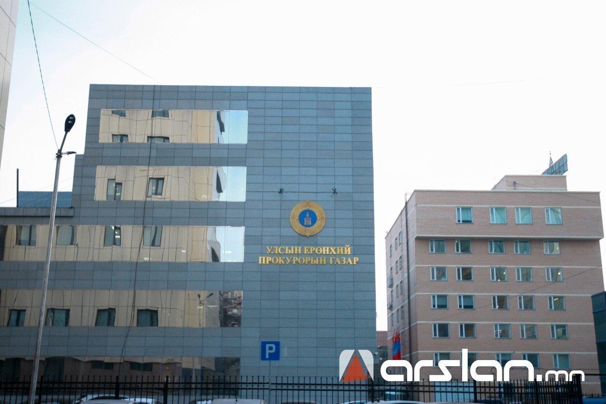 Улсын Ерөнхий прокурорын тушаалаар 32 хэргийг хааж, хоёрыг нь хэрэгсэхгүй болгожээ
