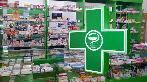 ТАНИЛЦ:  24 цагаар ажиллах эмийн сангууд