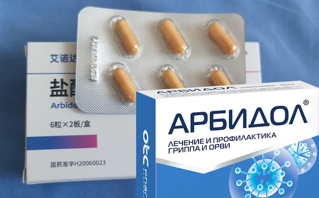 """""""Арбидол"""" эмийг коронавируст халдварын эсрэг эмчилгээнээс хасчээ"""