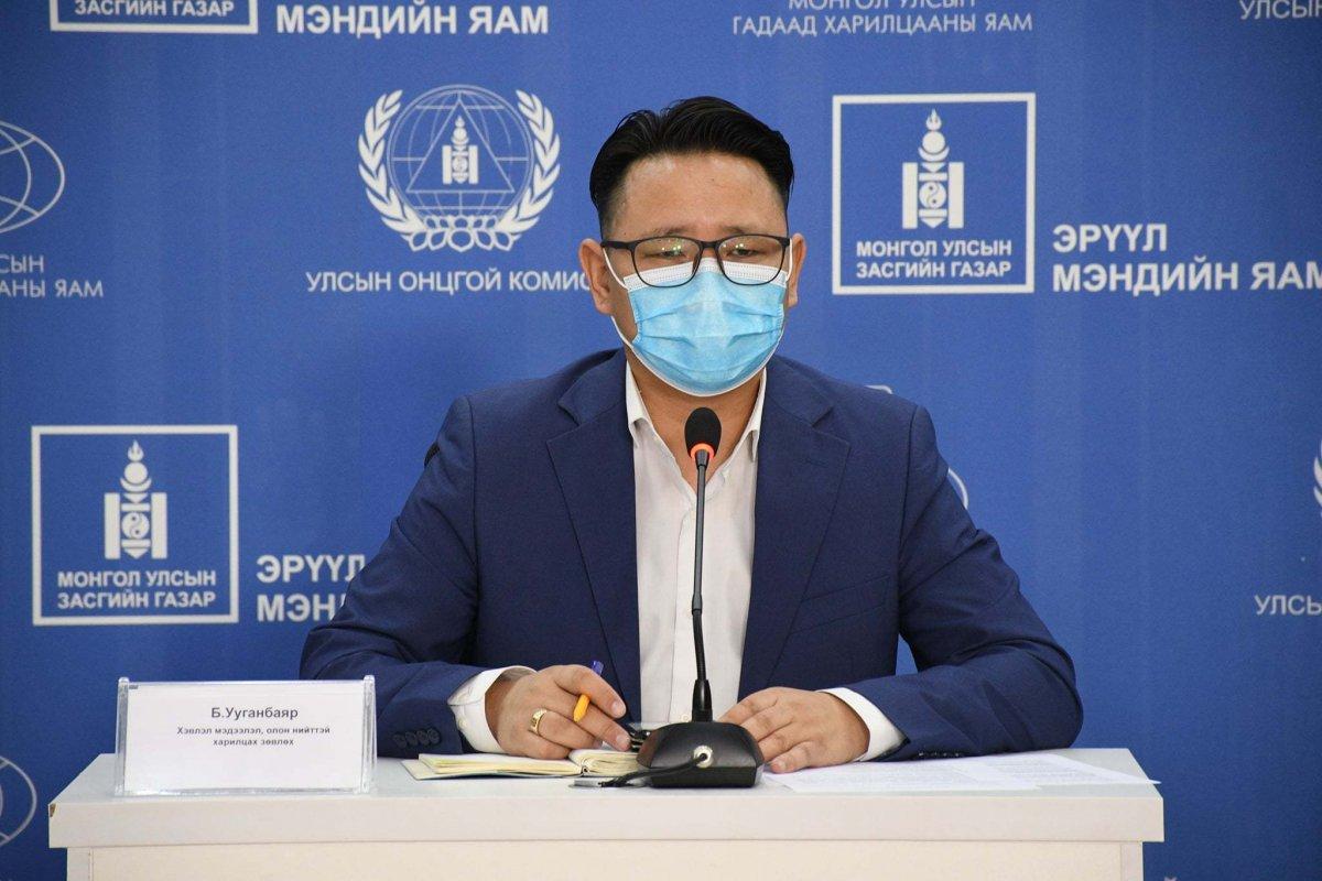 Б.Ууганбаяр: III тунгаа тариулсны дараа халдвар авсан тохиолдол бүртгэгдэж байна
