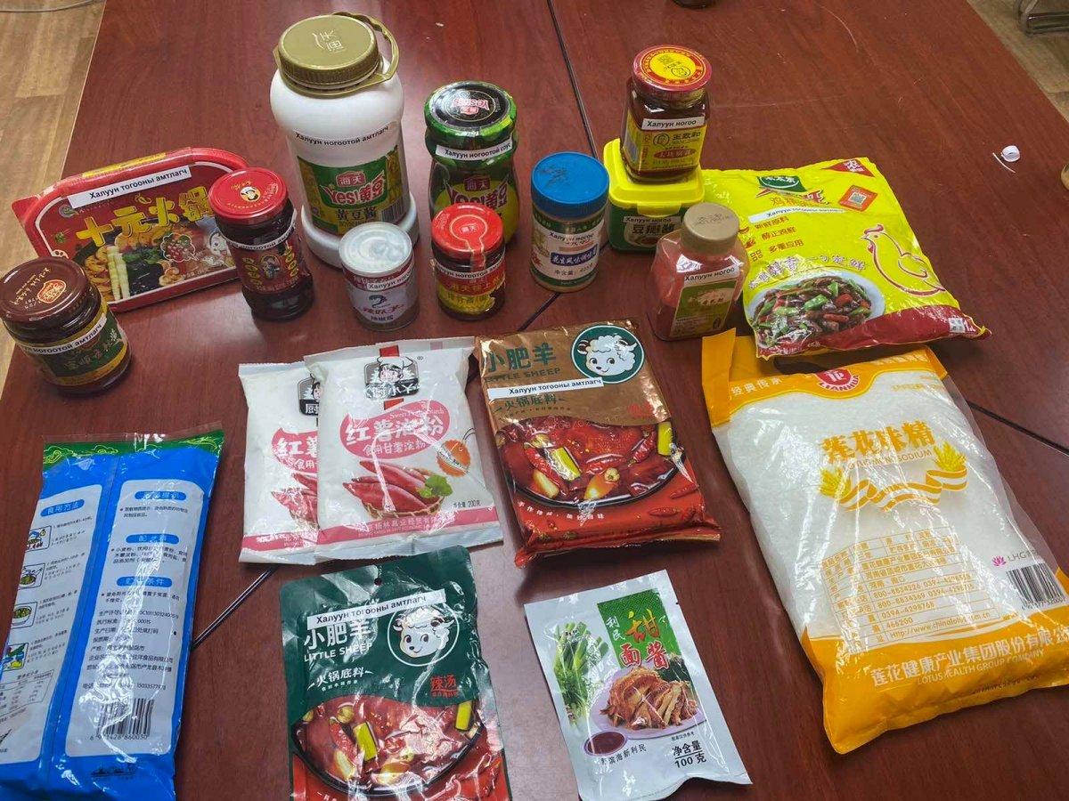 ЗАМЫН-ҮҮД : Чанарын шаардлага хангахгүй 6 тонн хуурай хоол амтлагчийг устгалд оруулжээ