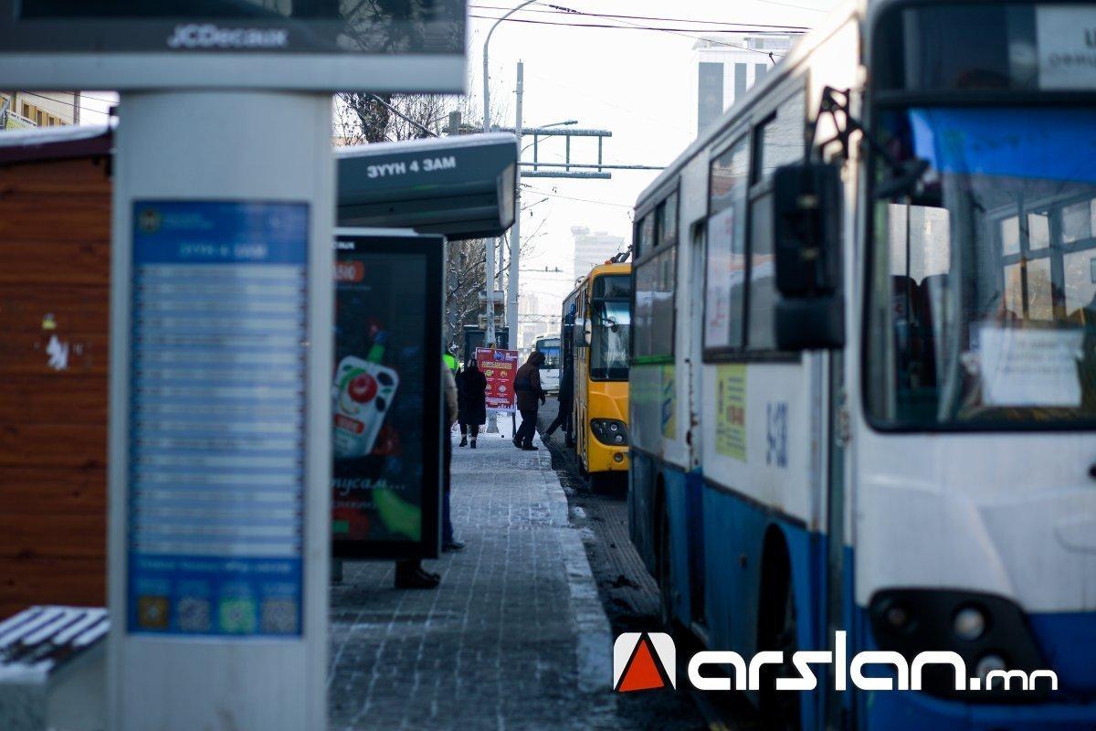 Төрийн албан хаагчдыг нийтийн тээврээр зорчуулах СУДАЛГААГ эхлүүлжээ