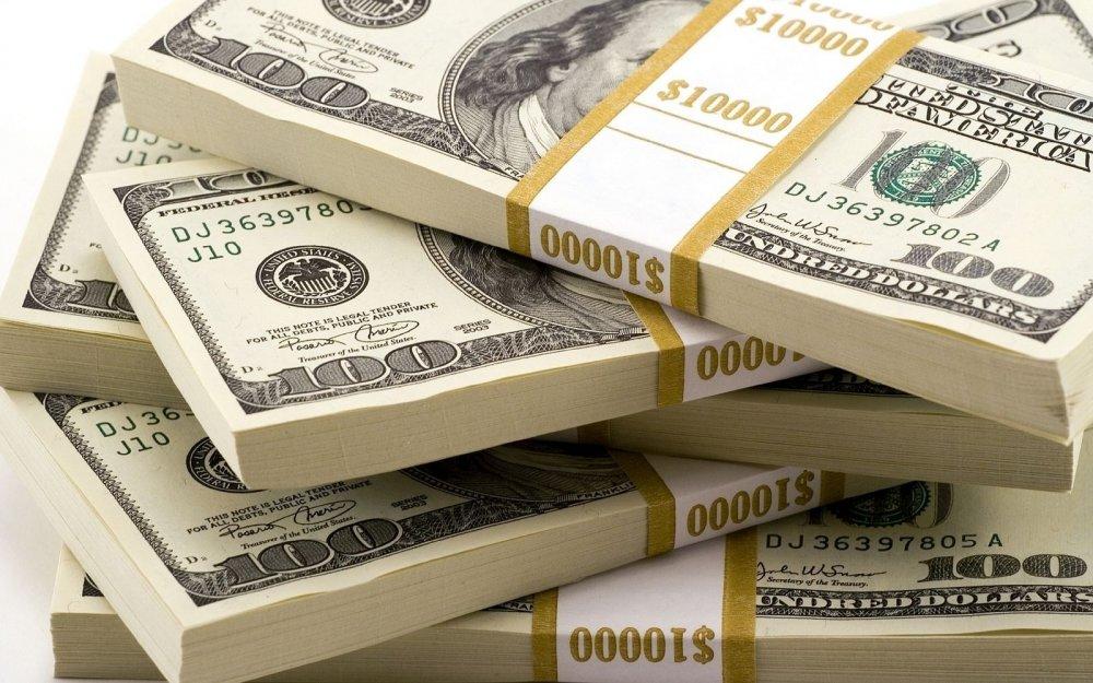 БНХАУ-ын Засгийн газар ам.долларын бонд гаргахаар төлөвлөж байна