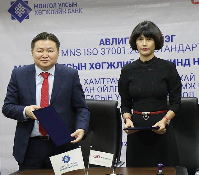 Монголд АНХ УДАА Хөгжлийн банк Авлигатай тэмцэх ажлын менежментийн тогтолцооны СТАНДАРТЫГ нэвтрүүллээ